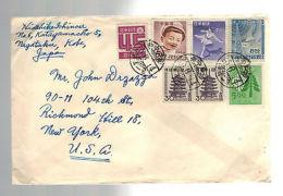 1950 Kobe Japan Cover To USA Multi Franking - Non Classificati