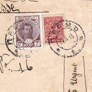 Lettre 1913 Russie Moscou Pour Genève Suisse Moscow Москва Рос&#x4 - 1857-1916 Keizerrijk
