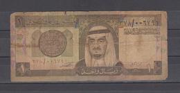 SAUDI ARABIAN MONETARY AGENCY - ONE RIYAL BANK NOTE, As Is Condition - Arabie Saoudite