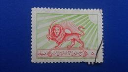IRAN 1950 POSTAL TAX HOSPITAL FUND NATIONAL SYMBOL LION AND SUN - Iran