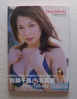 PeachBody : Chiaki Sato / Photos By Hideki Kono ( Used / Japanese ) - Books, Magazines, Comics