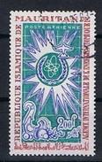 Mauritanie Y/T LP 68 (0) - Mauritanie (1960-...)