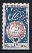 Mauritanie Y/T LP 67 (**) - Mauritanie (1960-...)