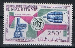 Mauritanie Y/T LP 45 (**) - Mauritanie (1960-...)