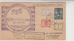 Surinam / Airmail / Instruction Marks - Surinam ... - 1975
