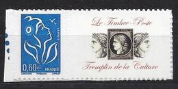 France Adhésif N° 85 C ** Grand Logo ( Personalisé ) - France