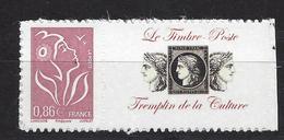 France Adhésif N° 85 D ** Grand Logo ( Personalisé ) - France