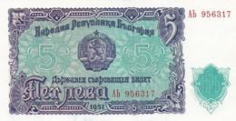 BULGARIA 5 LEVA 1951 FDS - Bulgaria