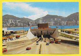 CHINE HONG KONG Harbour Tunnel-Hong Kong To Kowloon - Chine (Hong Kong)