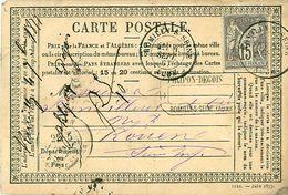 Cpa Précurseur 1877 De ROMILLY SUR SEINE 10 Pour Rouen, PHILIPON - DEGOIS à Romilly - Romilly-sur-Seine