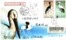 China Bird  Stamp Send To Macedonia - China