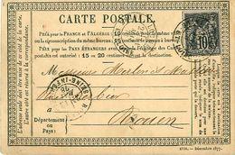Cpa Précurseur 1878 De LOCHES 37 à Rouen - Loches