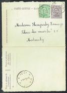 "C-L N° 22a - Timbre Type Du COB N° 139A - Circulé - Circulated - Gelaufen - Obl.: "" ROCOUR  29 XII 1920 "". - Letter-Cards"