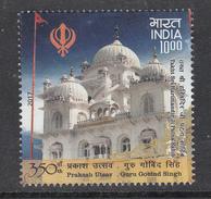 INDIA, 2017 Guru Gobind Singh, 350th Birth Anniv, Prakash Utsav,Sikh's Guru, Gurudwara, Temple, 1v,  MNH, (**) - Autres
