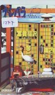 Télécarte Japon * TORTUE  (1277)  PHONECARD JAPAN 110-016 * TURTLE  * BIRD * TELEFONKARTE * SCHILDKRÖTE * SCHILDPAD - Turtles