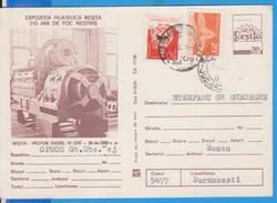 MOTOR DIESEL ROMANIA POSTAL STATIONERY - Postal Stationery