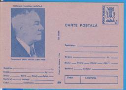 SABIN DRAGOI COMPOSER MUSIC ROMANIA POSTAL STATIONERY - Postal Stationery