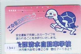 Télécarte Japon * TORTUE  (1301)  PHONECARD JAPAN 110-011 * TURTLE * TELEFONKARTE * SCHILDKRÖTE * SCHILDPAD - Schildpadden