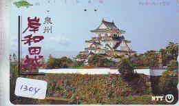 Télécarte Japon * TORTUE  (1304)  PHONECARD JAPAN 331-306 * TURTLE * TELEFONKARTE * SCHILDKRÖTE * SCHILDPAD - Schildpadden