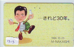 Télécarte Japon * TORTUE  (1313)  PHONECARD JAPAN 110-011 * TURTLE * TELEFONKARTE * SCHILDKRÖTE * SCHILDPAD - Turtles