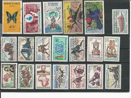 SÉNÉGAL Voir Description Yvert 204,213,233,227,241,235-9,205-9,PA42,PA48,252,254,PA32-3 (21) * Et O Cote 14,20 $ 1960-65 - Sénégal (1960-...)