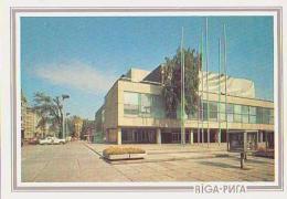 Lettonie        H20        Riga.J Raina Latvijas PSR Valsts Akadimisskais Dailes Teatris - Lettonie