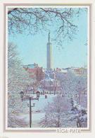Lettonie        H23        Riga.Brävibas Pieminekles - Lettonie