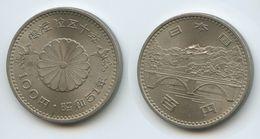 Japan - 1976 - Y86 - Golden Jubilee Of Emperor Hirohito - Unc - Japan