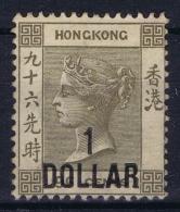 Hong Kong : Sg 42  Mi Nr 41 WM CA Part Gum   1885 - Unused Stamps