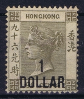 Hong Kong : Sg 42  Mi Nr 41 WM CA Part Gum   1885 - Hong Kong (...-1997)