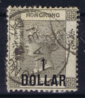 Hong Kong : Sg 42  Mi Nr 41 Gestempelt/used/obl. 1885 - Usati