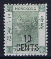 Hong Kong : Sg 54  Mi Nr 53 Ib MH/* Falz/ Charniere 1888 - Hong Kong (...-1997)