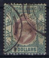 Hong Kong : Sg 75 Mi 74  Gestempelt/used/obl. 1903  5 Dollar - Used Stamps