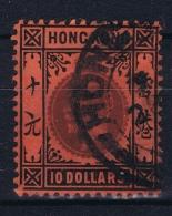Hong Kong : Sg 116 Mi 113  Gestempelt/used/obl. 1903  10 Dollar - Hong Kong (...-1997)