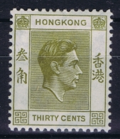 Hong Kong : Sg 151  Mi 150 I XA   MH/* Falz/ Charniere  Perfo 14 X 14 - Hong Kong (...-1997)