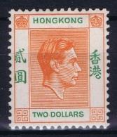 Hong Kong : Sg 157  Mi 157   MH/* Falz/ Charniere   2 Dollar - Hong Kong (...-1997)