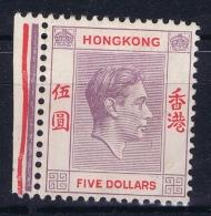 Hong Kong : Sg 159  Mi 159   MH/* Falz/ Charniere   5 Dollar  Sheetmargin - Hong Kong (...-1997)