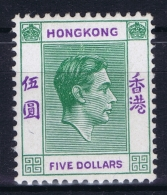 Hong Kong : Sg 160  Mi 160   MH/* Falz/ Charniere   5 Dollar - Ongebruikt