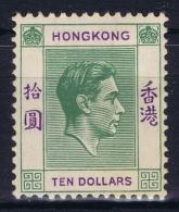 Hong Kong : Sg 161  Mi 161   MH/* Falz/ Charniere   10 Dollar - Hong Kong (...-1997)