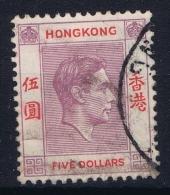 Hong Kong : Sg 159  Mi 159   Gestempelt/used/obl.   5 Dollar - Hong Kong (...-1997)