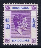 Hong Kong : Sg 162  Mi  162     MH/* Falz/ Charniere  Bit Brownisg Gum - Hong Kong (...-1997)