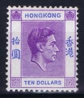 Hong Kong : Sg 162  Mi  162     MH/* Falz/ Charniere - Hong Kong (...-1997)