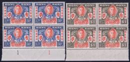 Hong Kong : Sg 169 - 170  Mi  169 - 170     2* MH/* Falz/ Charniere  + 2* MNH/**/postfrisch/neuf Sans Charniere  Sheet M - Hong Kong (...-1997)