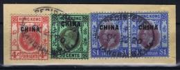 Hong Kong  PO In China : Sg 3 + 12 + Pair 13   Gestempelt/used/obl.  Fragemnt Cancels Registered - Hong Kong (...-1997)