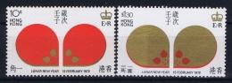 Hong Kong   1972  Mi Nr 261 - 262 MNH/**/postfrisch/neuf Sans Charniere - Hong Kong (...-1997)