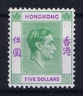 Hong Kong   Mi Nr 160 III  Sg 160 Ab   MH/* Falz/ Charniere 1946 - Hong Kong (...-1997)
