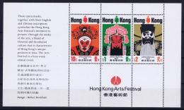 Hong Kong   Mi Block Nr 1 MNH/**/postfrisch/neuf Sans Charniere 1974 - Blocks & Sheetlets