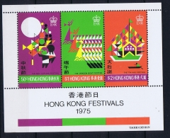 Hong Kong  Mi  Block Nr 2 1975  MNH/**/postfrisch/neuf Sans Charniere - Blocks & Sheetlets