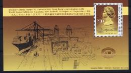 Hong Kong  Mi  Block Nr 14  1990  MNH/**/postfrisch/neuf Sans Charniere - Blocchi & Foglietti