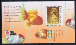 Hong Kong  Mi  Block Nr 18  1991  MNH/**/postfrisch/neuf Sans Charniere  Philanippon 91 - Blocks & Sheetlets